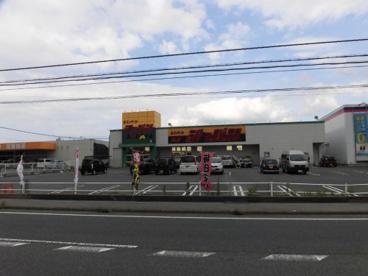 ジャパン真野店の画像2