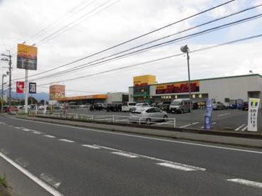 ジャパン真野店の画像3