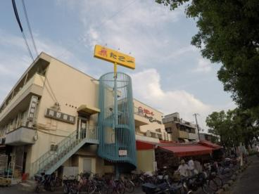 たこ一門真店の画像2