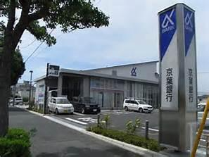 (株)京葉銀行 ちはら台支店の画像1