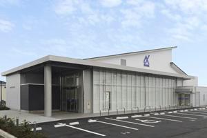 (株)京葉銀行 ちはら台支店の画像2