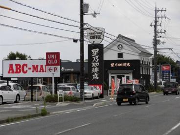 星乃珈琲店 大津真野店の画像1