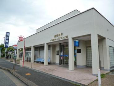 滋賀銀行 びわ湖ローズタウン支店の画像1