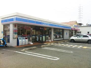 ローソン 尼崎武庫之荘三丁目店の画像1