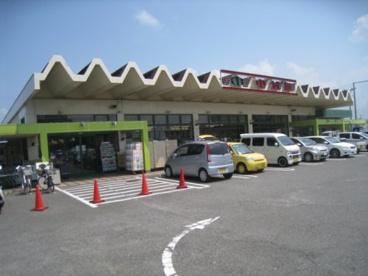 スーパー中村屋木津店の画像1