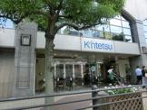スターバックスコーヒー 近鉄東大阪店