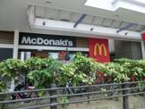 マクドナルド 布施近商店