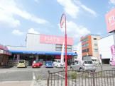 フレッツ生野店
