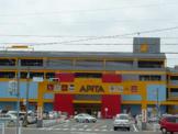 アピタ大口店