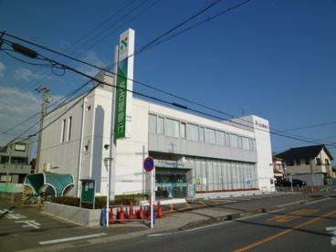 名古屋銀行 扶桑支店の画像1
