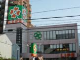 ライフ 四天王寺店