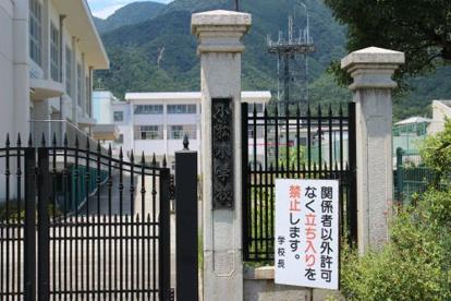 小松小学校の画像2