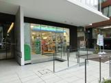 ファミリーマート台東四丁目店