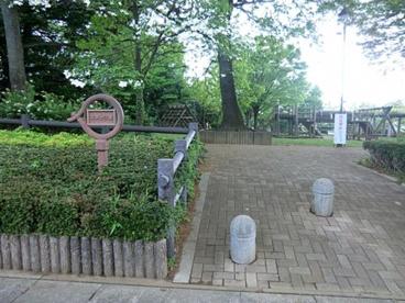 北原台公園の画像1