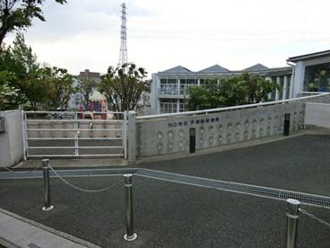 川口市役所 戸塚西保育所相談室の画像1