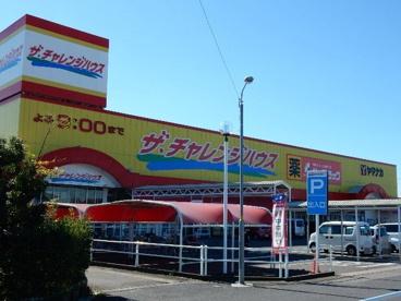 ザ・チャレンジハウス江南の画像1