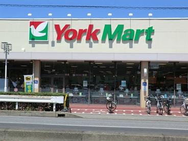 ヨークマート柳崎店の画像1