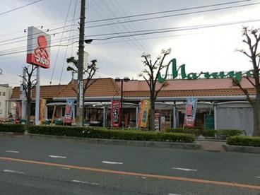 マルヤ東川口店の画像1