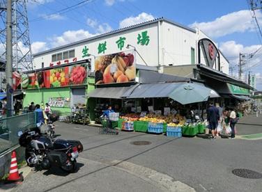 (株)スーパーヤオフジ 川口店の画像1