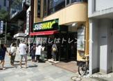 SUBWAY 表参道店
