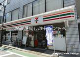 セブン-イレブン 神宮前店