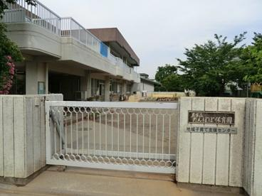 蕨市役所 たんぽぽ保育園の画像1