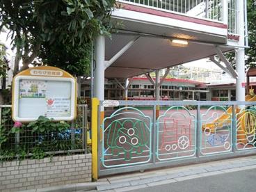 わらび幼稚園の画像1
