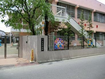 共生幼稚園の画像1