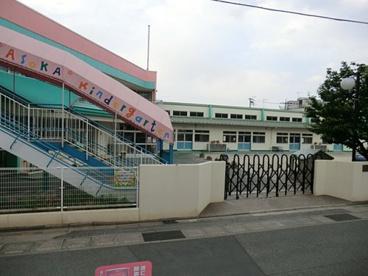 川口アソカ幼稚園の画像1