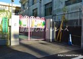 戸塚第一幼稚園