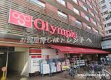 Olympicハイパーストア・早稲田店