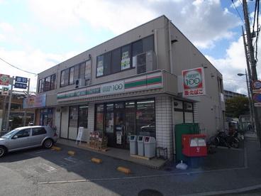ローソンストア100 船橋前原西四丁目店の画像1
