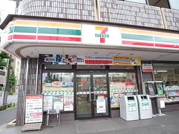 セブン−イレブン 飯山満駅前店の画像1