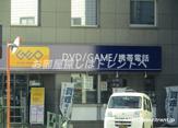 ゲオ小滝橋店