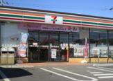 セブンイレブン 鎌ヶ谷南初富3丁目店