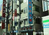 カラオケ館 高田馬場店
