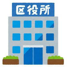 大阪市西淀川区役所の画像1