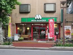 モスバーガー・千葉大学前店の画像1