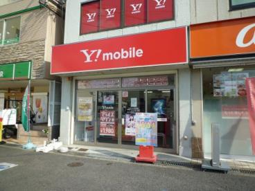 Yモバイル 河内国分店の画像1