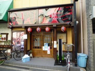 やきとり大吉 河内国分駅前店の画像1