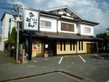うどん山川 国分店の画像1