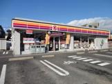 サークルK犬山橋爪店