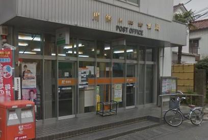 川崎小田郵便局の画像1