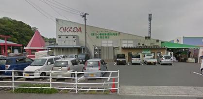 ㈲岡田商店宗像店の画像1