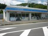 ローソン園部駅前店