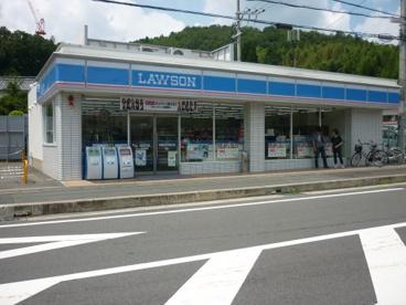 ローソン園部駅前店の画像1