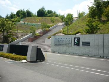 京都建築大学校の画像1