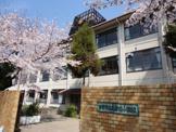 岩倉南小学校