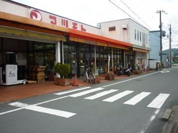 (株)マツモト みその店の画像1