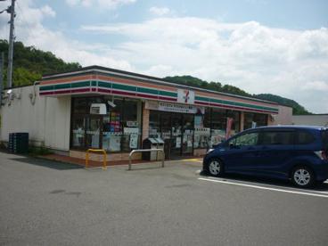 セブンイレブン園部内林町店の画像1